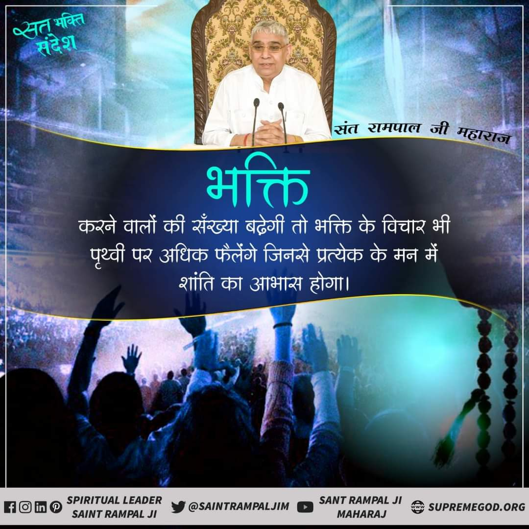 #FridayThoughts  #GodMorningFriday Life Saviour Lord Kabir Saheb Ji is the giver of peace and happiness. Must Watch Sadhana TV at 7.30pm daily @kabir_vachan       🙏🙏🙏 Visit satlok ashram youtube channel