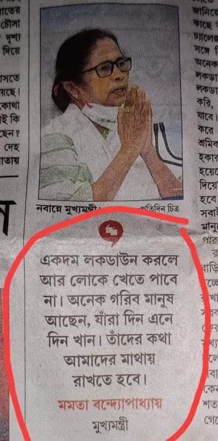 #আর_নয়_অন্যায় #BanglarGorboMamata  #WestBengal  #Kolkata #MamataBanerjee #BJP #TMCViolence #BengalBurning #Bengalisburning #tmcgoons #TMCTerror #WestBengalViolence #BengalViolence  #TMC মমতা মুক্ত পশ্চিমবঙ্গ চাই