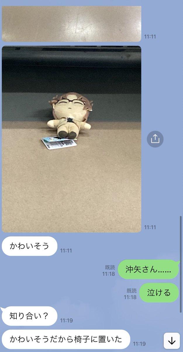 沖矢昴のぬいぐるみが電車内で置き去りに!これを見たお父さんからのLINEが面白すぎる!