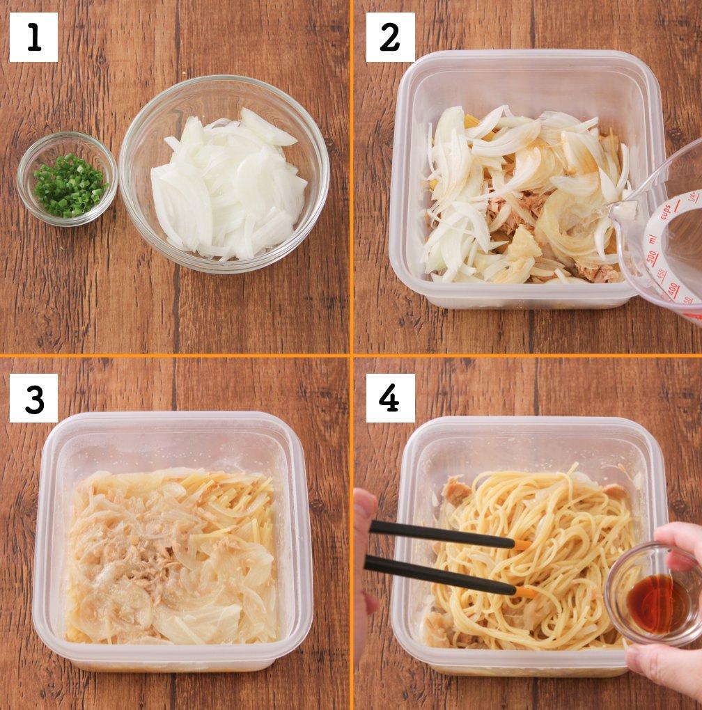 覚えておくと便利そう!電子レンジで簡単お手軽に作れるパスタレシピ!