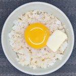食べ始めると止まらなくなっちゃいそう!バター&ポン酢を使った卵かけごはんレシピ!