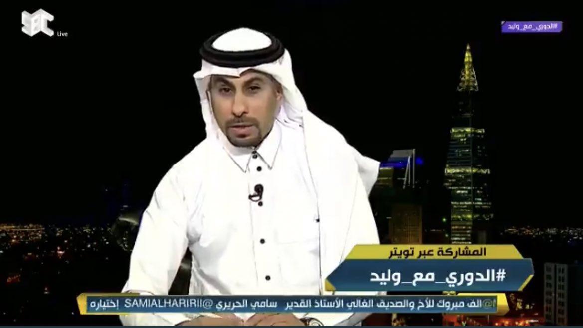 RT : محمد العنزي: أتمنى يفوز بـ لقب الدوري هذا