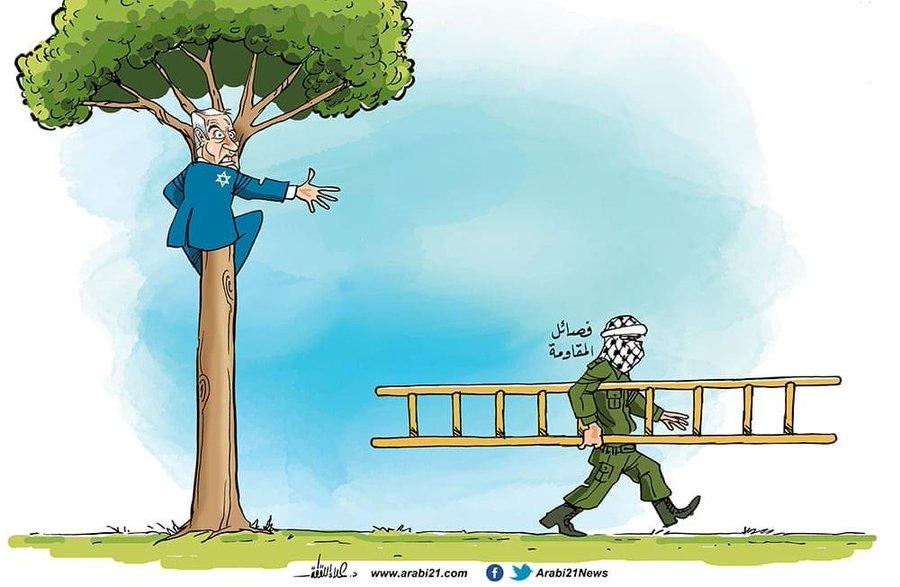 Mondayman: Nahost Kriese Ohne Kommentar.