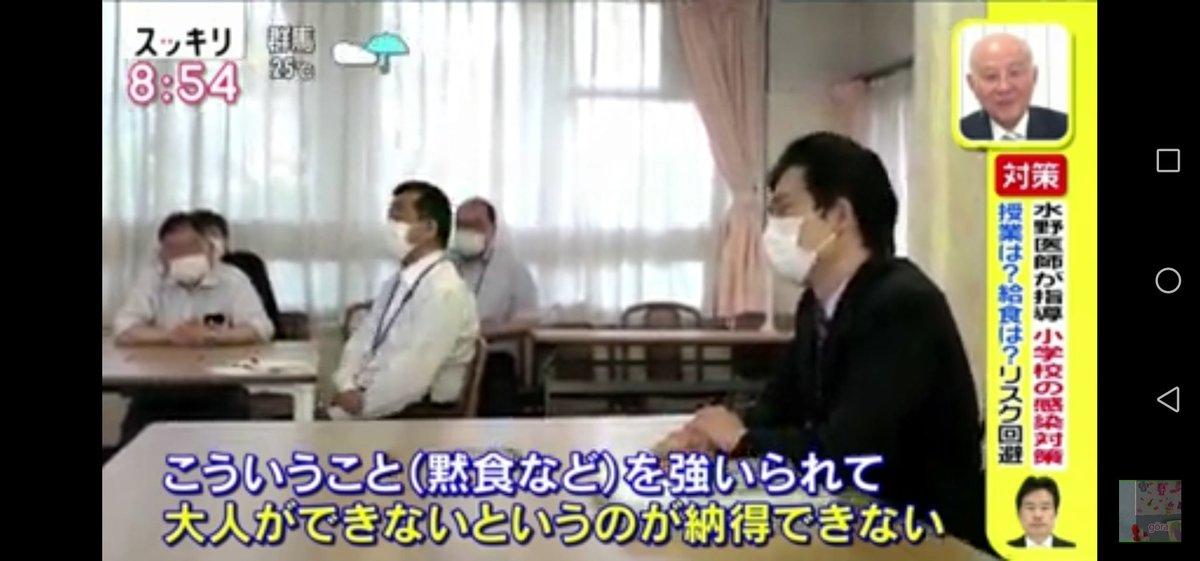 RT @jroundjs2: ●スクープ!東京女子医大で医師100人超が退職  一方的な経営陣の方針に抗議の意思表示か...