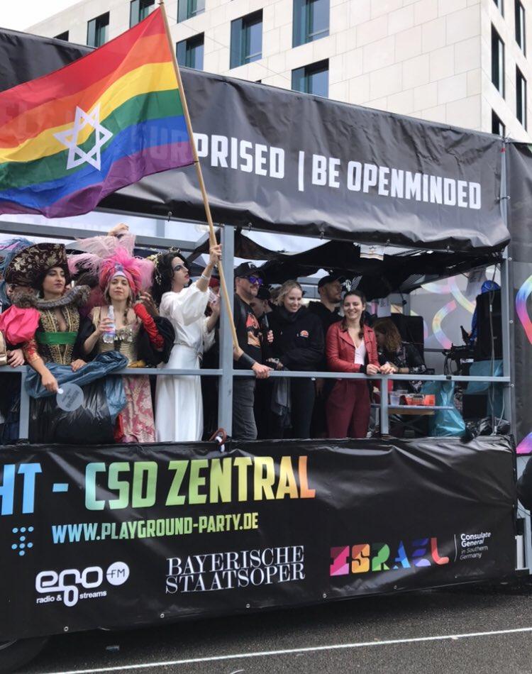 ❤️🧡💛💚💙💜  Flagge zeigen gegen Homo-, Bi-, Inter- und Transphobie! Heute am #IDAHOBIT2021 und jeden Tag! 🇮🇱