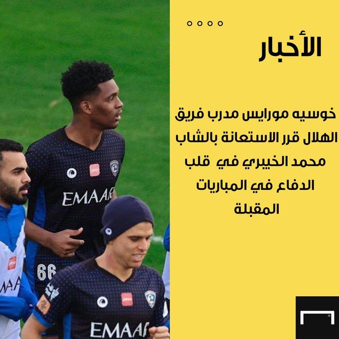 الرياضية مورايس مدرب نادي الهلال يستدعي