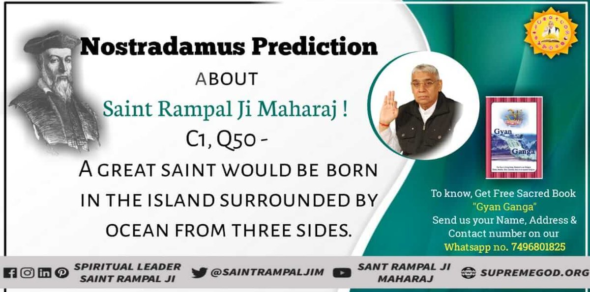 #GodMorningMonday  NOSTRADAMUS PREDICTION ABOUT SAINT RAMPAL JI MAHARAJ  UNDER THE LEADERSHIP OF CHYREN, THE GOLDEN AGE WILL DESCEND ON THE SACRED LAND (INDIA) OF THIS EARTH. @SaintRampalJiM  Visit :- Satlok Ashram Youtube Channel #mondaythoughts