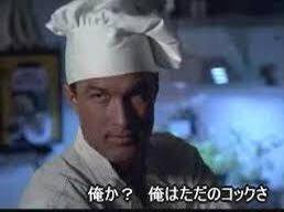 ボディーガードより強いかも?ホワイトハウスで働く料理人がムキムキマッチョすぎる!
