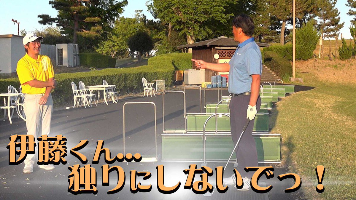 中井 学 ゴルフ チャンネル