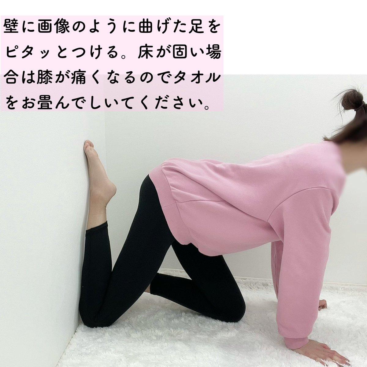 前腿の張りが気になる人はやってみて!太腿のつまりをほぐすと改善されるよ!