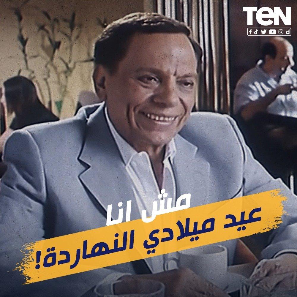 قناة TEN |