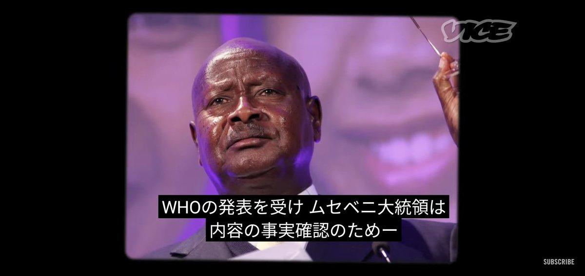 これは酷いwウガンダで「SNS税」が施行され国民が激怒!