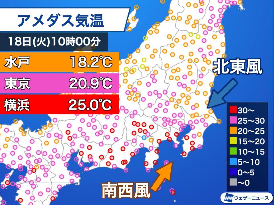 横浜 天気 今日 の 横浜市西区の1時間天気