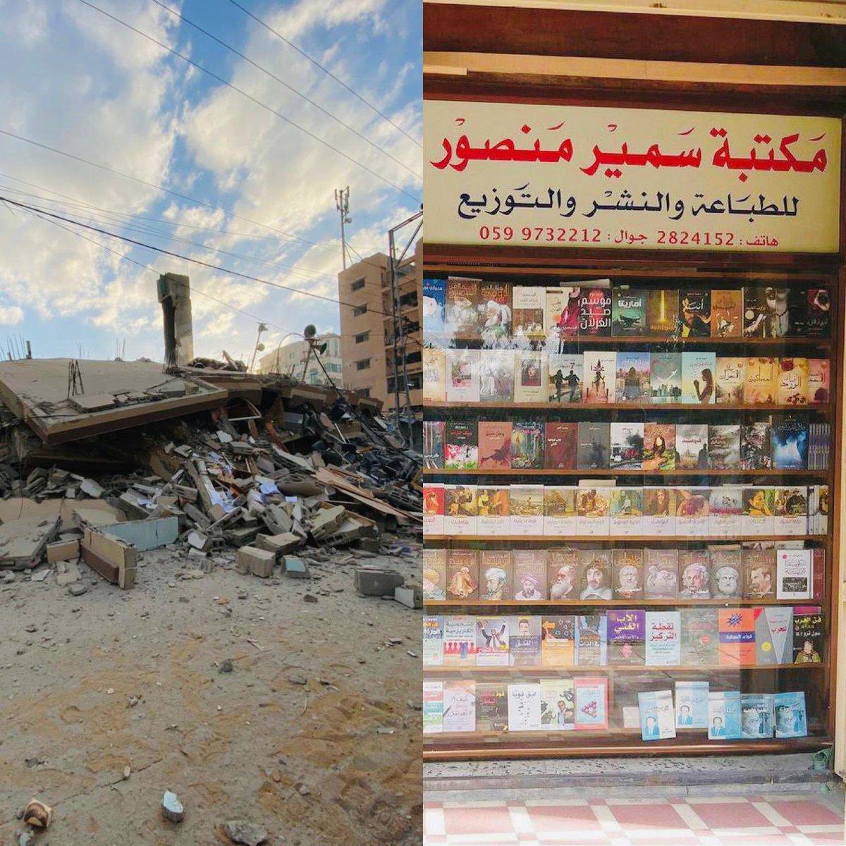 Gaza under attack 2021