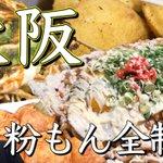 John_tsumoriのサムネイル画像