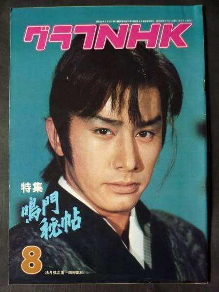 RT @stewardtokyo: R.I.P. Masakazu Tamura. https://t.co/HMW1MqE1Ej