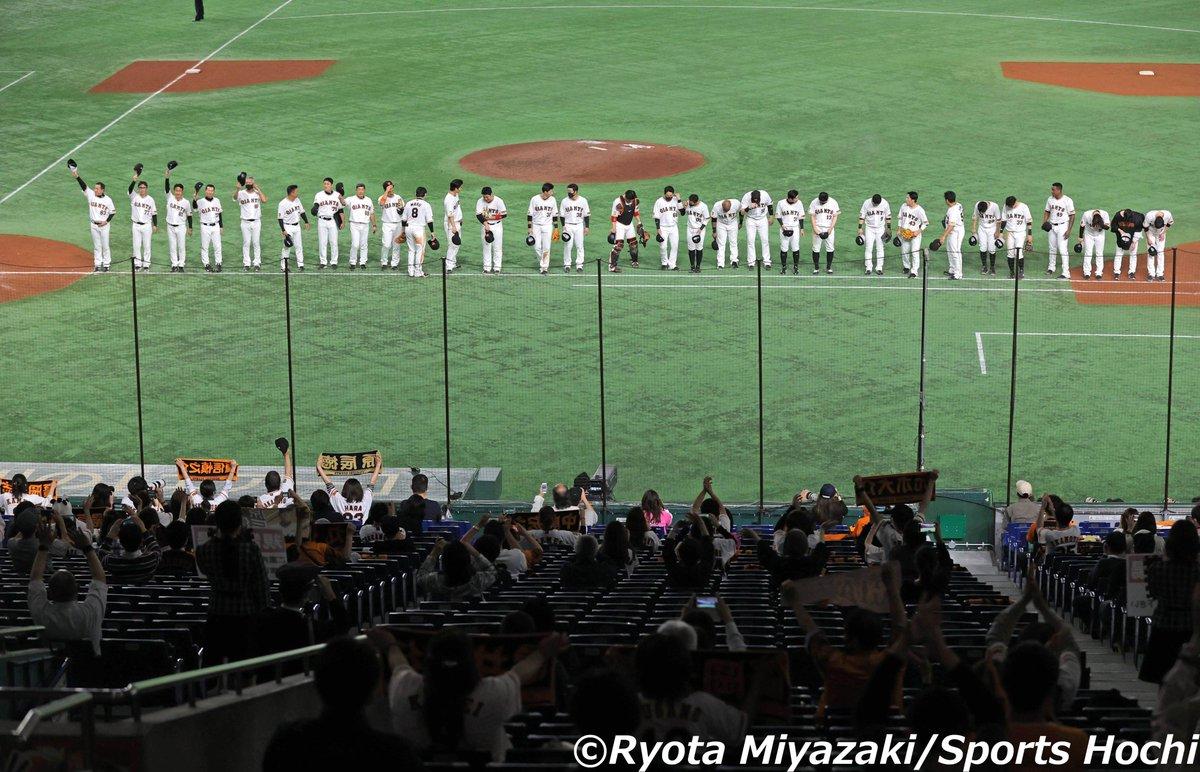 RT @miyazaki_hochi: 広島に快勝のジャイアンツ📸✨  #巨人 https://t.co/z8QLWGVUIm