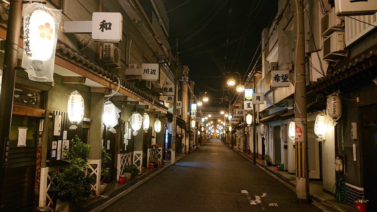 大阪 ちょ ン の 間 神奈川県相模原市上鶴間本町ちょんの間 田圃