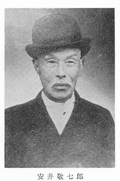 後に阪神ソースを設立する安井敬七郎は、丸善社員時代(明治18年~25年)に鳩ソースを開発します。 ...
