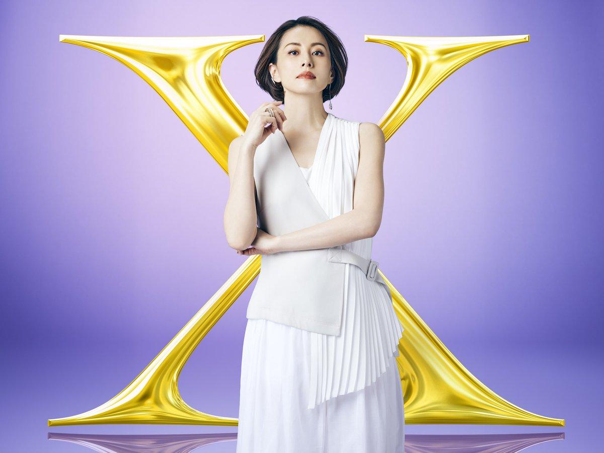 test ツイッターメディア - /  🌼2021年10月期木曜ドラマ🌼 『 #ドクターX 』新シリーズ 放送決定🎉🎉🎉   \  『ドクターX』誕生から 10年目の今年、 待望の新シリーズがスタート❗️  主演 #米倉涼子 が ふたたび大門未知子と一体化し、 今の日本にパワーを注入💪🏻🔥  どんな困難の中でも、 「私、失敗しないので」  #テレビ朝日 https://t.co/TKbDiIJIPX