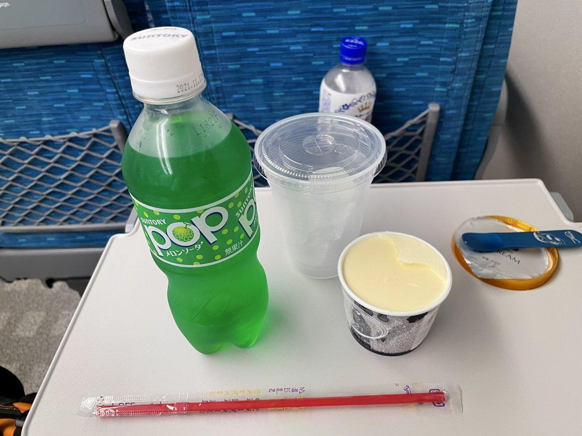 新幹線の凄く固いアイスを使って?クリームソーダ作成キッドが売られるようになる!