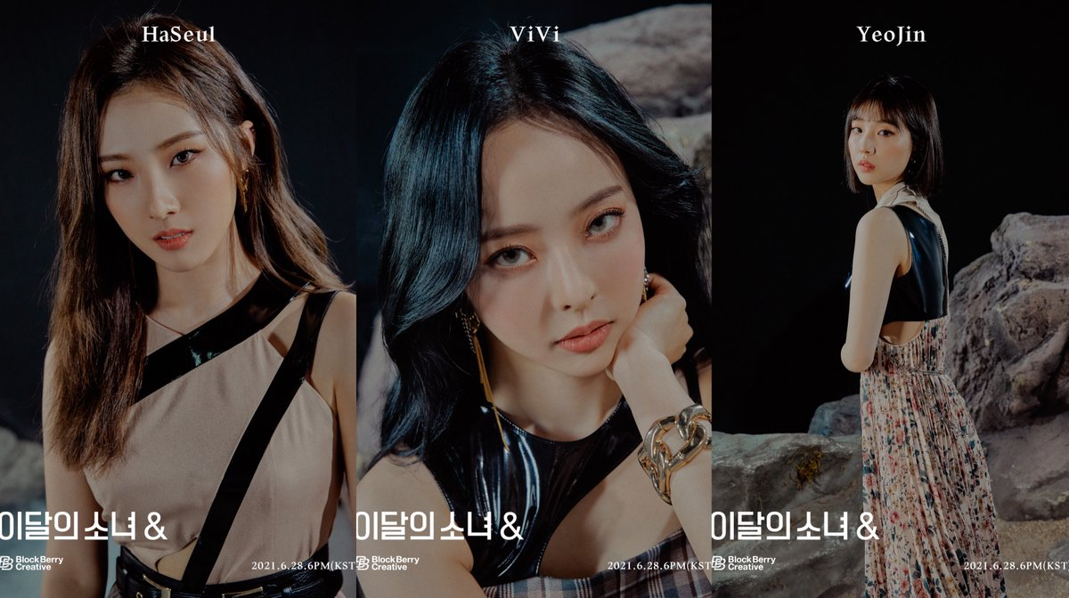 """LOONA's HaSeul, ViVi and YeoJin look gorgeous in new teasers for upcoming comeback """"[&]."""" Out Wednesday, July 28th."""