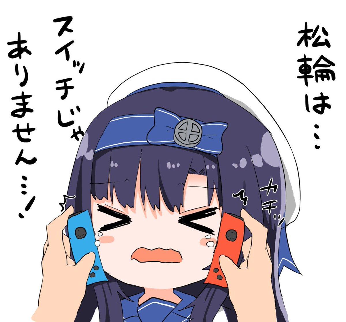 [C2] 今日官推廢文(活動後進入梅雨mode