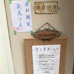 ma_sa_yokosukaのサムネイル画像