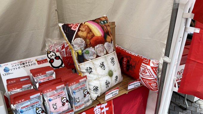 hamakeiの画像