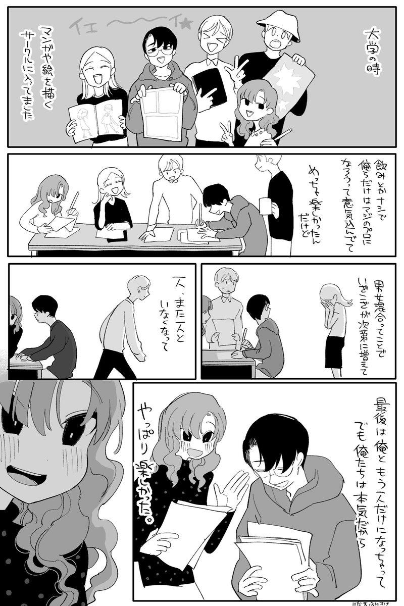 すけ に だ い ふ 天 天すけ(地図/写真/高円寺/天ぷら)