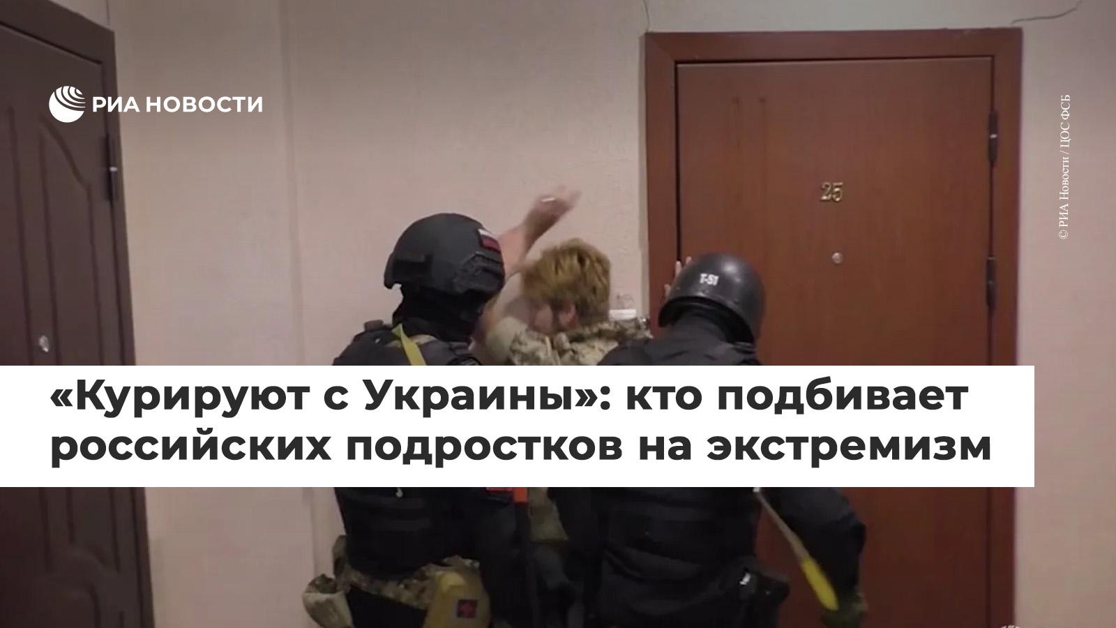 Украину Фото,Украину Тwitter тенденция - верхние твиты