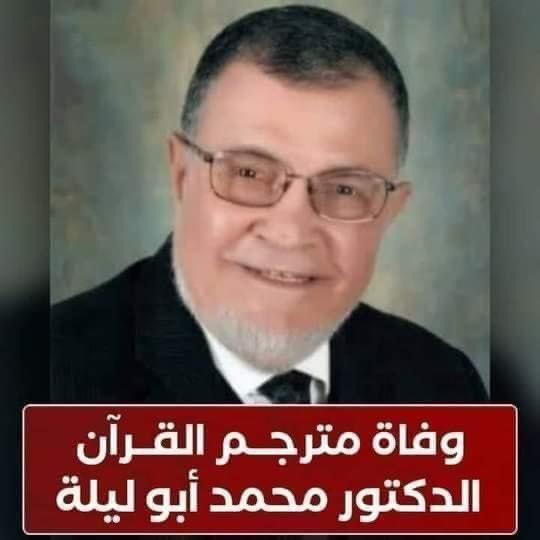 محمد Photo,محمد Twitter Trend : Most Popular Tweets
