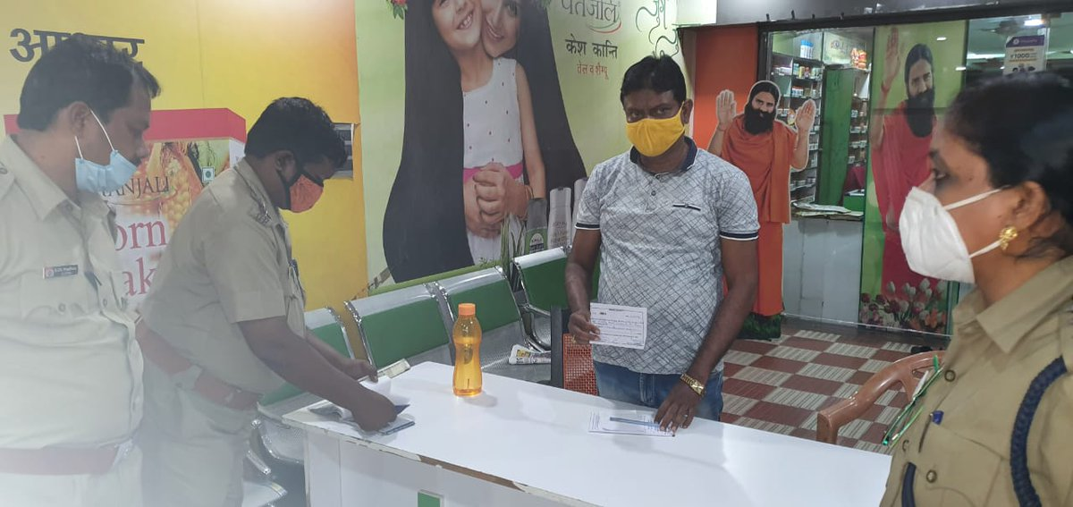 Town Police imposed fine of Rs 2000/-from Patanjali Mega Store for disobeying Covid guidelenes. Strict action will be taken against anyone breaking the #Covid guidelines. #BreakTheChain @DGPOdisha @CMO_Odisha @odisha_police @digwrrkl @sagarika_nath @DMSundargarh https://t.co/MZr64MgzxX