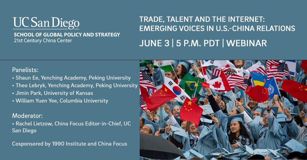 Join us tomorrow, June 3, as the 4 winners in the College Essay Contest discuss #USChinaRelations, including the future of the internet and international trading system and #immigration and talent. Register: https://t.co/uK96iEbG1T  @GPS_UCSD @ChinaFocusBlog  @AAAStudies #USChina https://t.co/srwDVNyySE