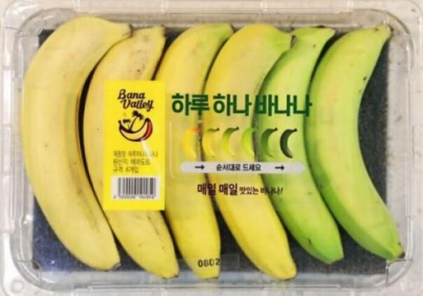 日本もぜひ取り入れてほしい!韓国でのバナナの販売工夫が素晴らしい!