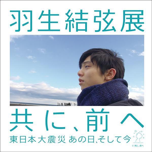 YuzuNews2021 da 1 a 10 giugno