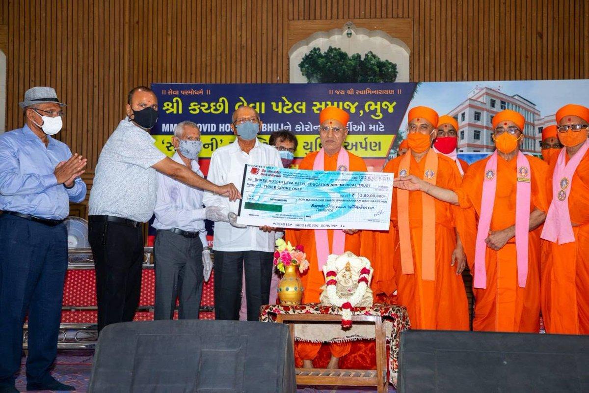 Maninagar Gadi Sansthan donates Rs. 3 crore for setting up oxygen plants in Kutch
