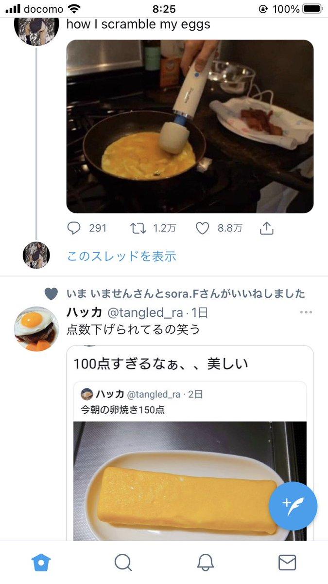 男子大学生が作った理想の朝ごはんのクオリティがすごい!家庭的なおにぎりや卵焼きが美味しそう…!