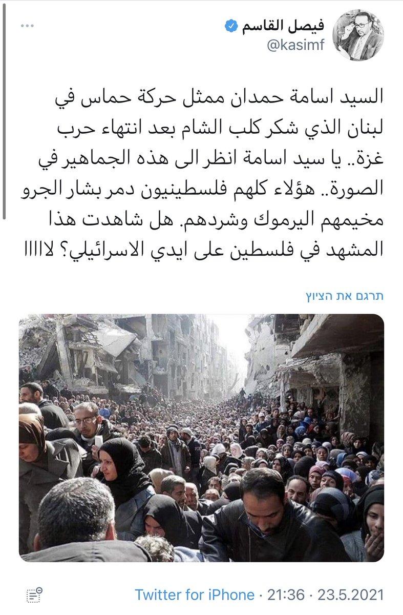 حماس جزء لا يتجزأ من محور المقاولة وتصريحات أسامة حمدان خير دليل على ذلك. علاقة حماس بهموم الفلسطينيين…