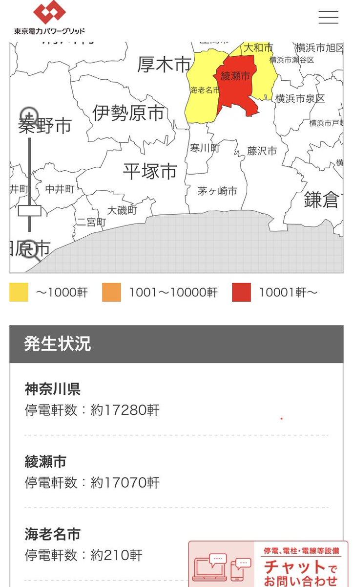 リアルタイム 停電 群馬県|住所から検索|東京電力パワーグリッド株式会社