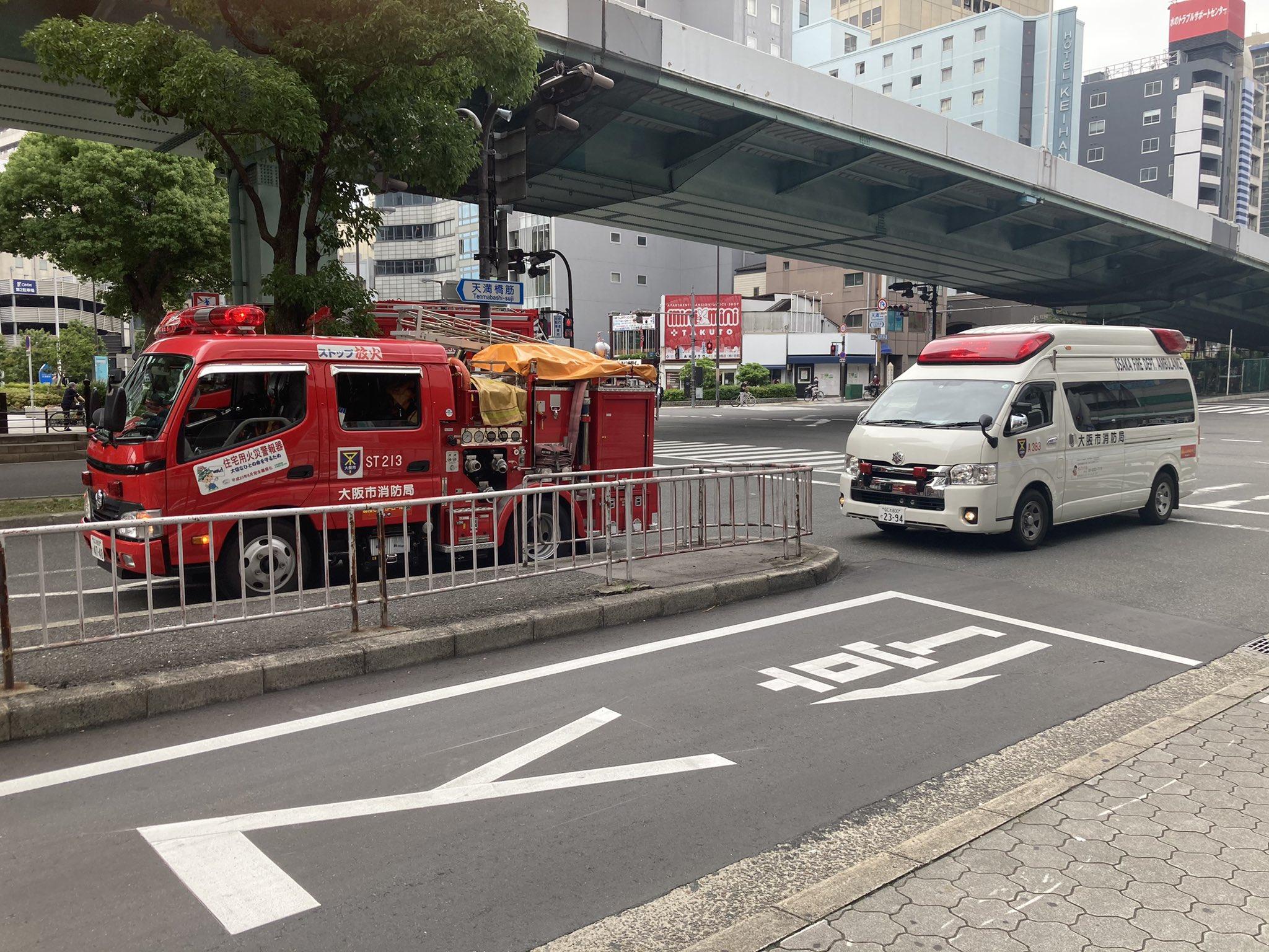 天満橋駅に消防車や消防車が駆けつけている画像