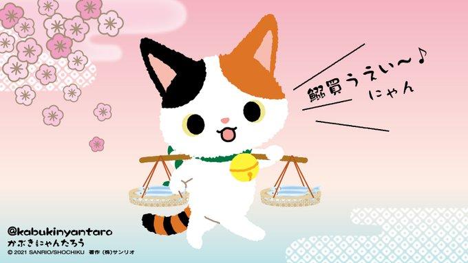 kabukinyantaroの画像