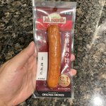 johnsonville_jpのサムネイル画像