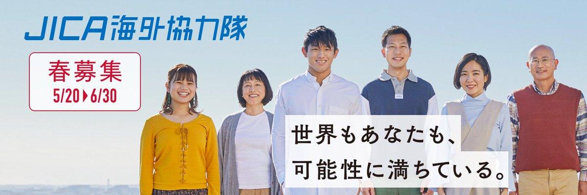 者 栃木 twitter 県 コロナ 感染 栃木県内新たに43人感染 自治医大で学生5人クラスター