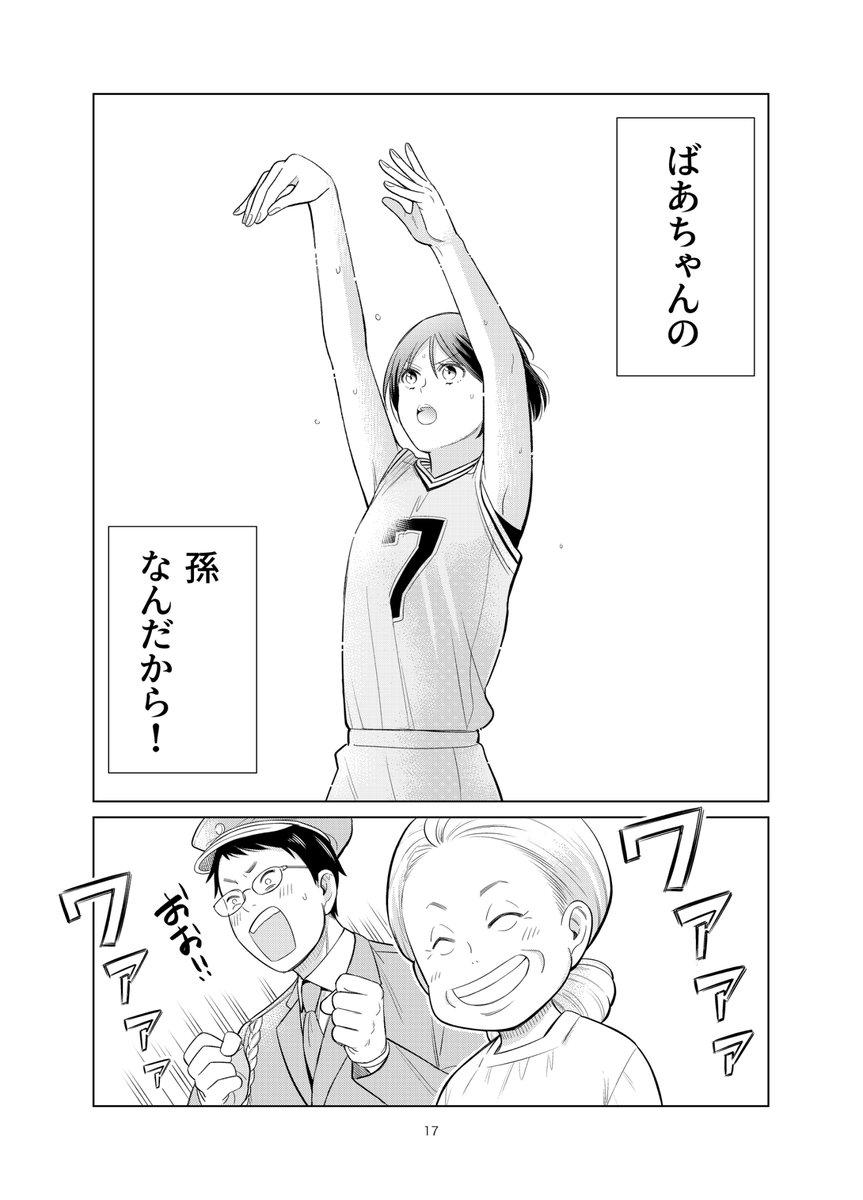 混み めちゃ 【無料作品あり】少女漫画・女性漫画