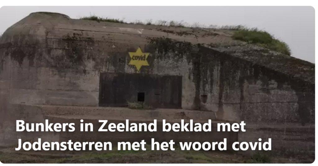 CJO_NL photo