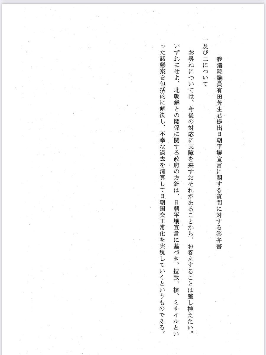 意味 すっかり 「うっかり」の意味と使い方・類語・漢字・敬語|すっかり