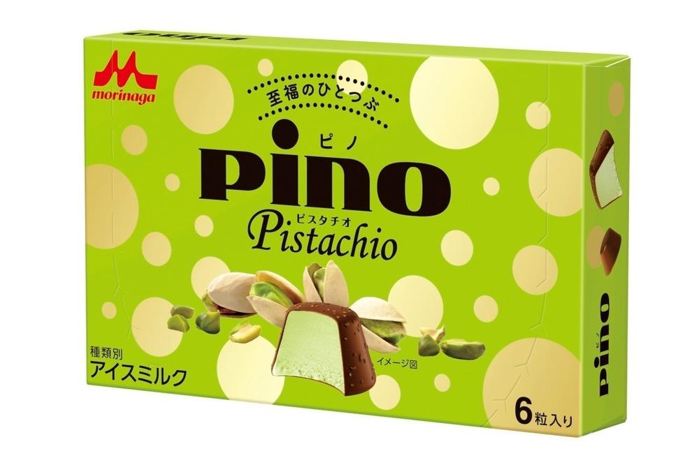ピノからピスタチオ味が限定登場!ピスタチオアイスとなめらかなミルクチョコの最強コンビ!