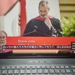 YouTubeにあるスティーブ・ジョブズの演説は?字幕がなぜか関西弁!