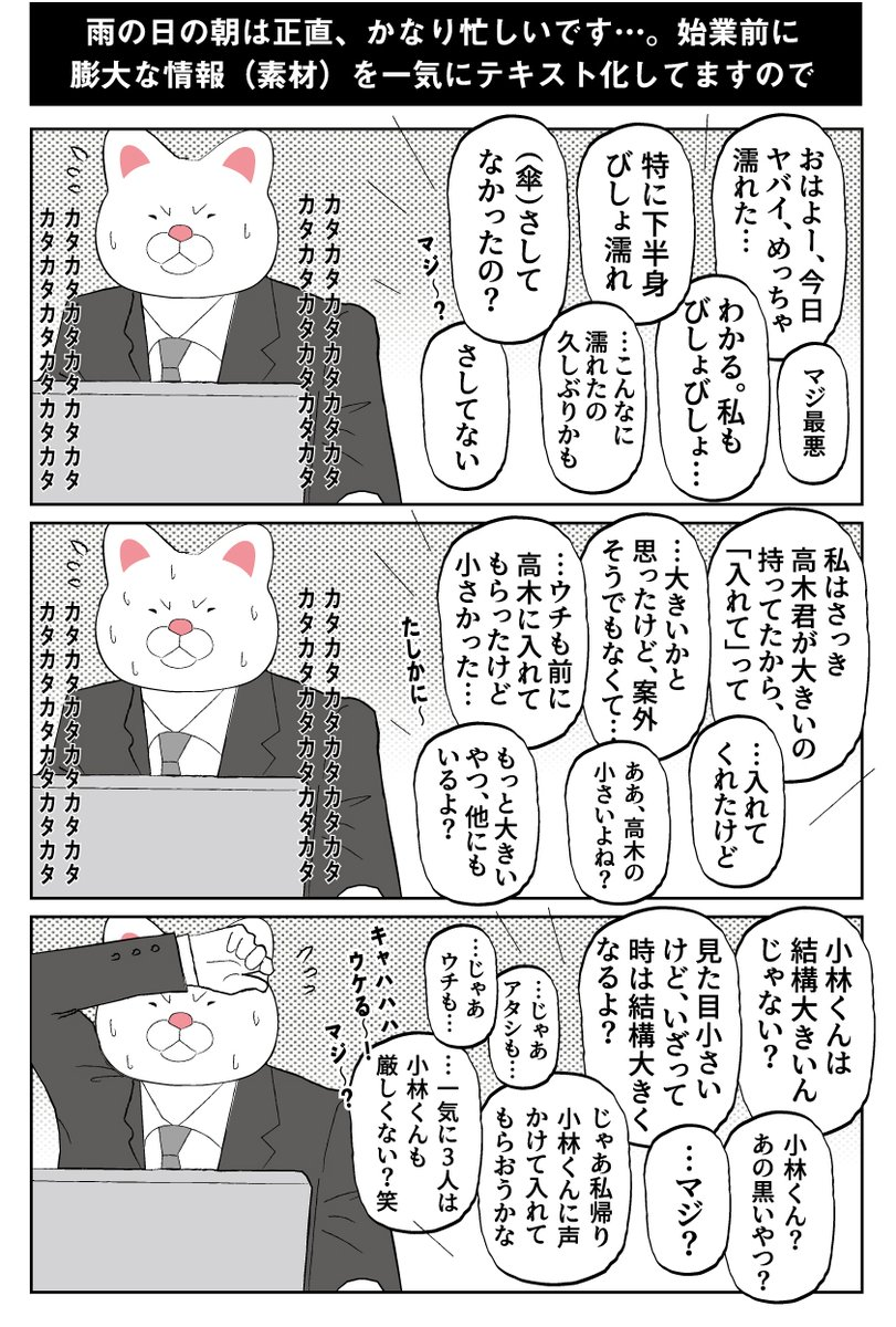 のり 玖島 川 廿日市市議会 細田勝枝のホームページ:
